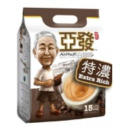 Ah Huat White Coffee 15 x40g - Extra Rich
