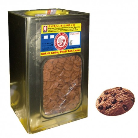 Hup Seng Chippy Chips Cookies 4Kg (Bulk Tin)