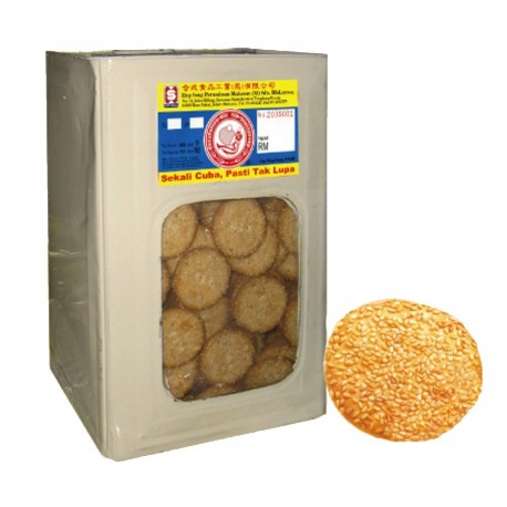Hup Seng Sesame Biscuits 3.3Kg (Bulk Tin)