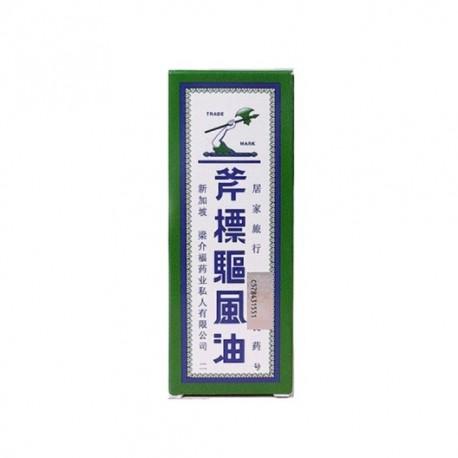 AXE Brand Medicated Oil 28ml