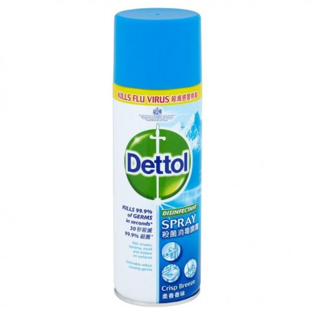 DETTOL Disinfectant Spray 450ml- Crisp Breeze