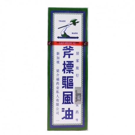 AXE Brand Medicated Oil 56ml