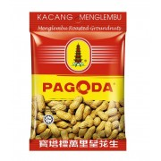 Pagoda Menglembu Roasted Ground Nuts 120g